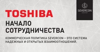 Открываем сезон продаж с TOSHIBA